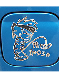 Pobaby Tank Car Stickers PVC Soft Car In Car Stereo With 07-1D\1425 /3D