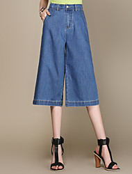 Women's Solid Blue Jeans / Wide Leg Pants,Simple / Street chic