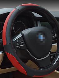 Good Quality Leather Steering Wheel Sets, Four Seasons General, 38 Cm In Diameter