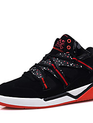 Men's Fashion Shoes Casual/Student/Youth/Basketball Microfiber Mesh Sneakers Mastermind Punk Shoes