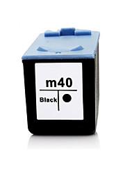 cartouche compatible mo levin samsung encre m40 est imprimante adaptée sf-331P