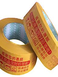 rouge d'alimentation sur le jaune en plastique bande passante 4.5cm * marquage 2.5cm d'épaisseur bande ruban jaune shanghai de bande