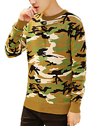 2016 autumn and winter fashion men's Korean all-match camouflage sweater sweater set head tide
