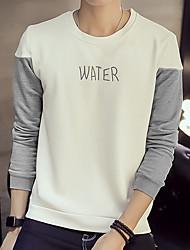 Men's Color Block Casual / Sport Hoodie & Sweatshirt,Cotton Long Sleeve Red / Gray