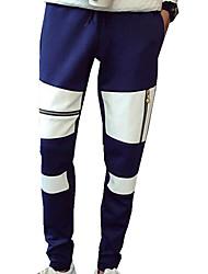 DMI™ Men's Long Color Block Casual Pants(More Colors)