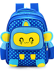 Kids Nylon Casual Backpack School Bag