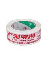 matériau large et 100 yards de long 45mm emballé emballages de spécialité (2 un rouleau, vendu rouge)