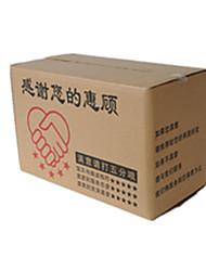 gelbe Farbe anderes Material Verpackung&Versand # 12 (130 * 80 * 90) mm, mit drei Schichten leer normalen Kartons eine Packung von