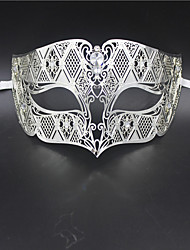 Diamond Design Laser Cut Venetian Masquerade Mask3007A3