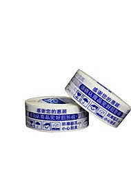 Blue Print Warnings Tape 4.5CM * 2.5CM Sealing Tape Express Package (2 Vols A)