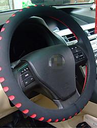 Punching EVA Car Steering Wheel Sets, Economic Personality, Diameter 38CM