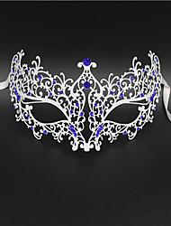 Women's Metal Laser Cut Masquerade Venetian Party Mask2004C2