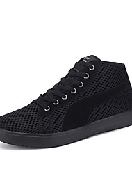 Men's Shoes Sport Casual Fashion Shoes White/Black