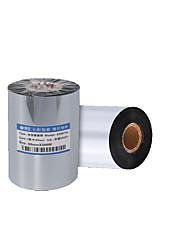 waschbar Band 25-110 25mm * 300m