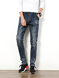 Men's Fashion Slim Cat Whisker Hole Jeans,Cotton / Polyester Blue