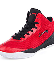 Baskets(Rouge / Noir / Bleu) -Basket-ball-Homme