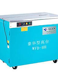 Semi Automatic Packing Machine Deluxe Binding Machine