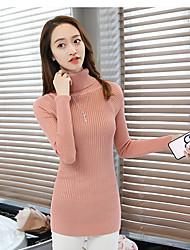 Normal Pullover Femme Travail simple,Couleur Pleine Rose / Rouge / Beige Col Roulé Manches Longues Coton / Acrylique / PolyesterPrintemps