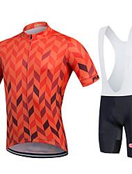 fastcute Maillot et Cuissard à Bretelles de Cyclisme Homme Manches courtes VéloRespirable Séchage rapide Perméabilité à l'humidité zip