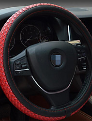 Hand Made Up The Steering Wheel Sets, Imported Super Fiber Leather, Four Seasons General ,Diameter 38CM