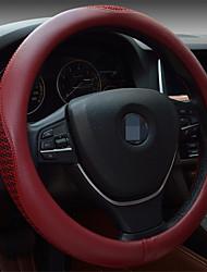 les ensembles de roues de glace d'été, respirante, couverture de volant de voiture universel absorbant 503, diamètre de 38cm