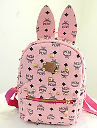 Women PU Rabbit Ears Rivet Printing Sports Casual  Outdoor Backpack School Travel Bag