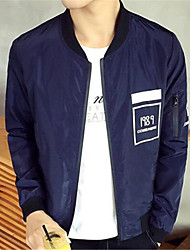 DMI™ Men's Mock Neck Letter Casual Jacket(More Colors)