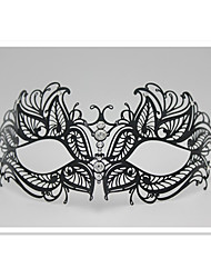 Women's Laser Cut Metal Venetian Butterfly Design Metal Mask1013A1
