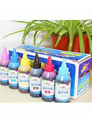 impressoras jato de tinta usar um conjunto de 6 de tinta colorida, Epson aplicar (preto, vermelho, amarelo, azul, azul raso, vermelho