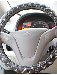 Microfiber Leather Steering Wheel Cover Four Seasons General Motors Feel Comfortable, Breathable Sweat Slip