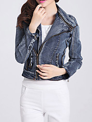 Women's Solid Blue Denim Jackets,Cute Slim Sweet  Round Neck Long Sleeve Demin