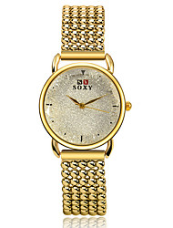 SOXY® Fashion Women's Business Dress Watch Ladies' Alloy Water Resistant Analog Quartz Bracelet Watch