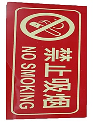 Processing Factory Production Of Fluorescent Smoking Fireworks Warning Stickers  A Pack Of Five To Buy A Packet Of A