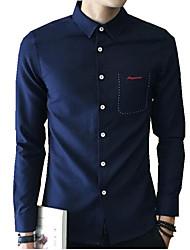 DMI Men's Lapel Letter Casual Shirt(More Colors)
