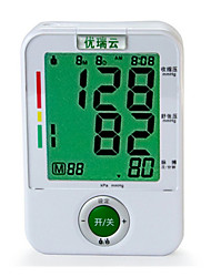 YDY U80JH Electronic Sphygmomanometer Home Blood Pressure Instrument Fully Automatic Intelligent Pressure Measurement