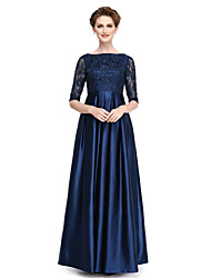 LAN TING BRIDE A-line Mother of the Bride Dress - Open Back Floor-length Half Sleeve Lace Stretch Satin with Beading Sequins