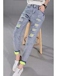 Women's Print Blue Harem PantsStreet chic / Sophisticated Summer