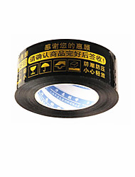 Warning Language Packing Tape  Size 4.5 * 2.5CM   2  Volume Packaged for Sale