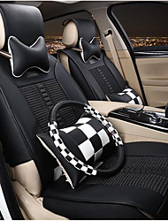 Breathable Silk Summer Special Car Seat Cushion Seat Cushion Seat All Around