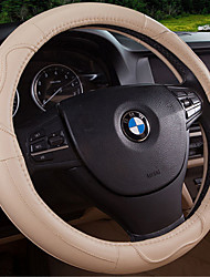 Audi A6LA4LQ3Q5 Leather Car Steering Wheel Set Of BMW 5 Series 3 Series X1X6 Four Seasons Common Sets Of
