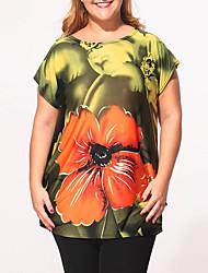 Damen Druck Einfach Lässig/Alltäglich T-shirt,Rundhalsausschnitt Sommer Kurzarm Gelb Kunstseide / Polyester Dünn