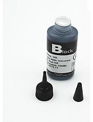 adapté pour Canon imprimante canon même pour cartouche d'encre spéciale mp259 mx368 378 288 288 noir / rouge / jaune / bleu