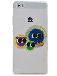 Для huawei p9 lite p8 lite маленький шар странный образец высокая проницаемость tpu материал телефон корпус huawei p9 lite p8 lite y5ii y6ii