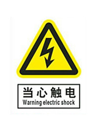 Beware Of Electric Shock Warning Signs (A Package Of Four Packs Of A Sale To Take Care Of Electric Shock)