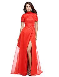 Robe de soirée formelle TS couture - style de célébrité A-ligne organza de coton avec un front divisé