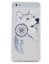 for Huawei P9 LITE P8 Lite White Wolf Pattern High Permeability TPU Material Phone Case Huawei P9 LITE P8 Lite Y5II Y6II