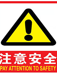 знаки безопасности пвх (пачка из 3 пачки записку безопасной доставки)