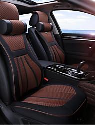 BX1615 Xiao Man Yao Car Cushion