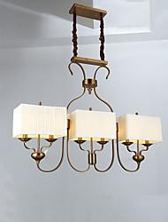 Luzes Pingente ,  Contemprâneo Galvanizar Característica for LED Metal Sala de Estar Quarto Sala de Jantar Quarto de Estudo/Escritório