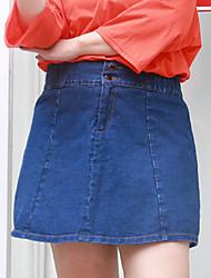 Damen Röcke,A-Linie einfarbigLässig/Alltäglich Einfach Mittlere Hüfthöhe Über dem Knie Elastizität Polyester Unelastisch Herbst